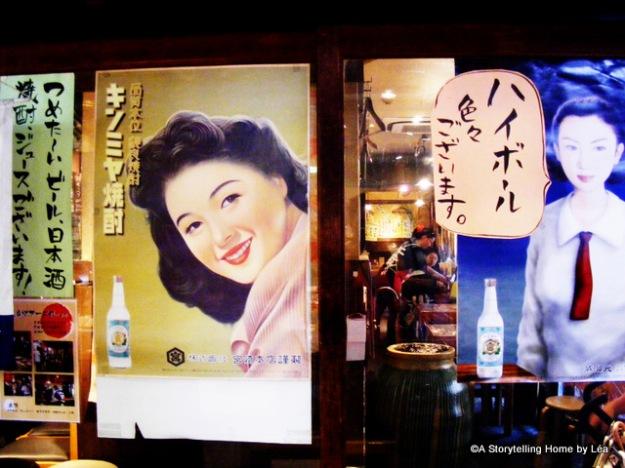 15- Gion Kyoto