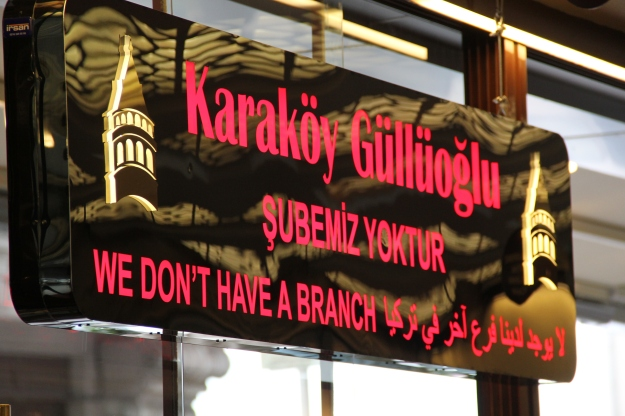 Karakoy Gulluoglu a legendary baklava bakery